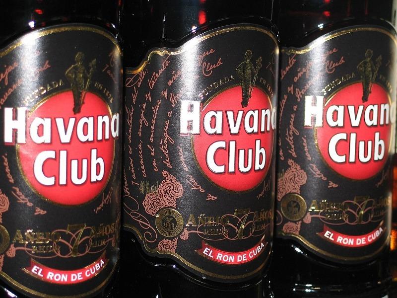 Descubre la conexión en tre el clan Arechabala y el Ron Havana Club