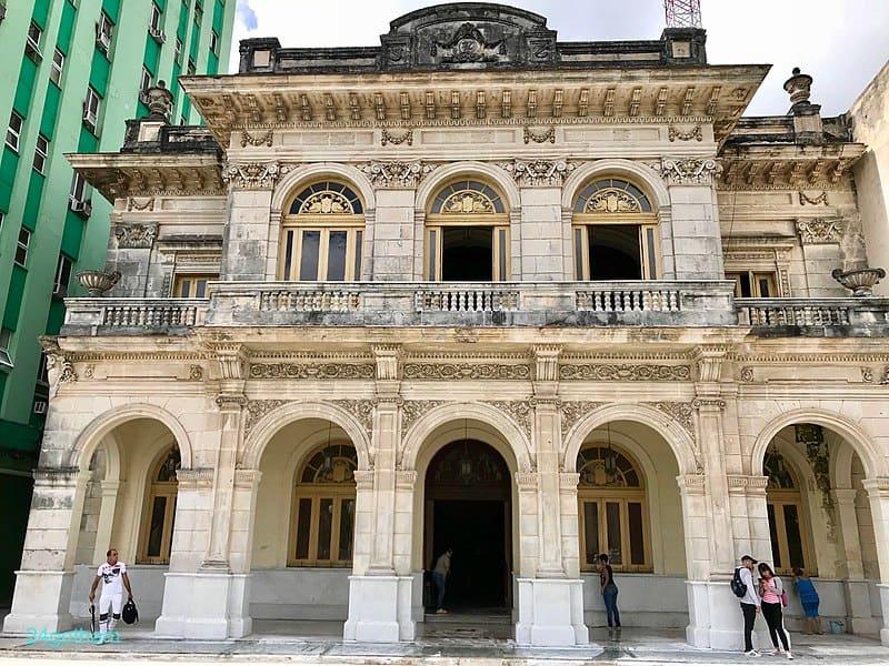 Liceo de Santa Clara