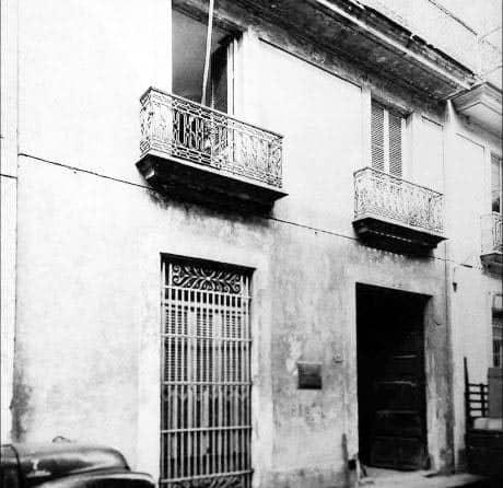 Aguiar_108_Museo de Bellas Artes - Casona de Aguiar 108 tercera sede del Museo Nacional de Bellas Artes