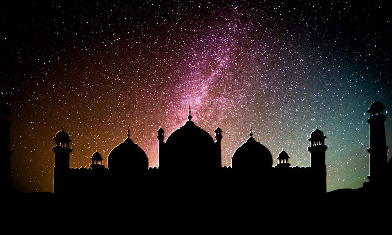 Palabras musulmanas
