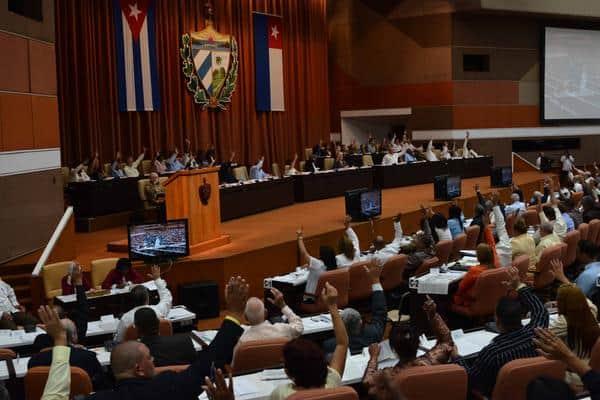 Segunda Sesión Extraordinaria de la IX Legislatura de la Asamblea Nacional del Poder Popular